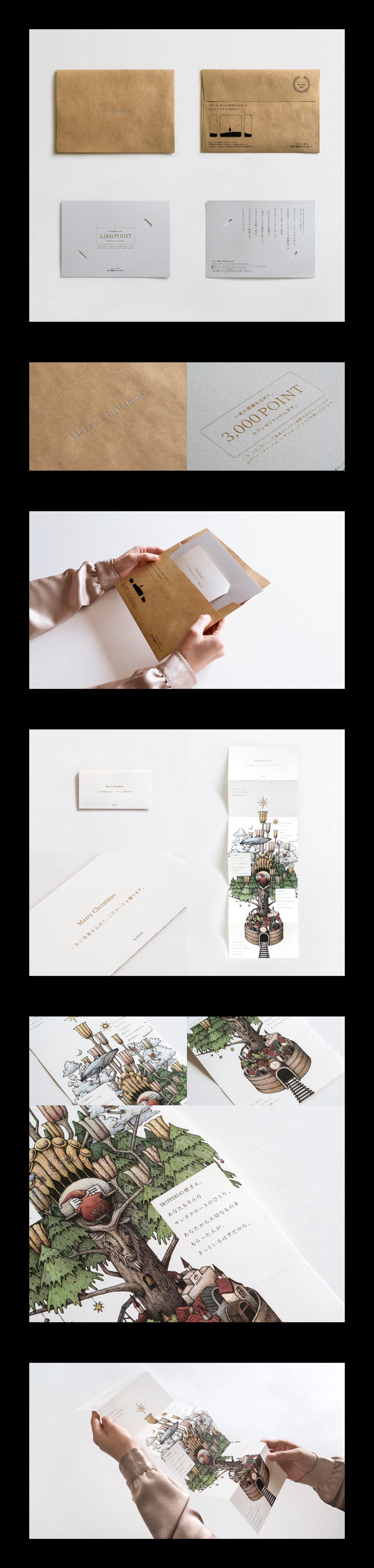 小田急電鉄 OPカード<br>Christmas Card 201803