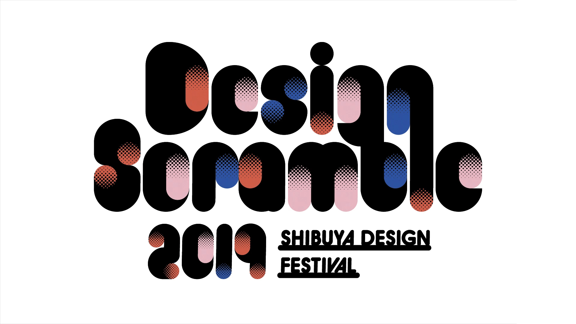 Design Scramble 2019 に参加します01