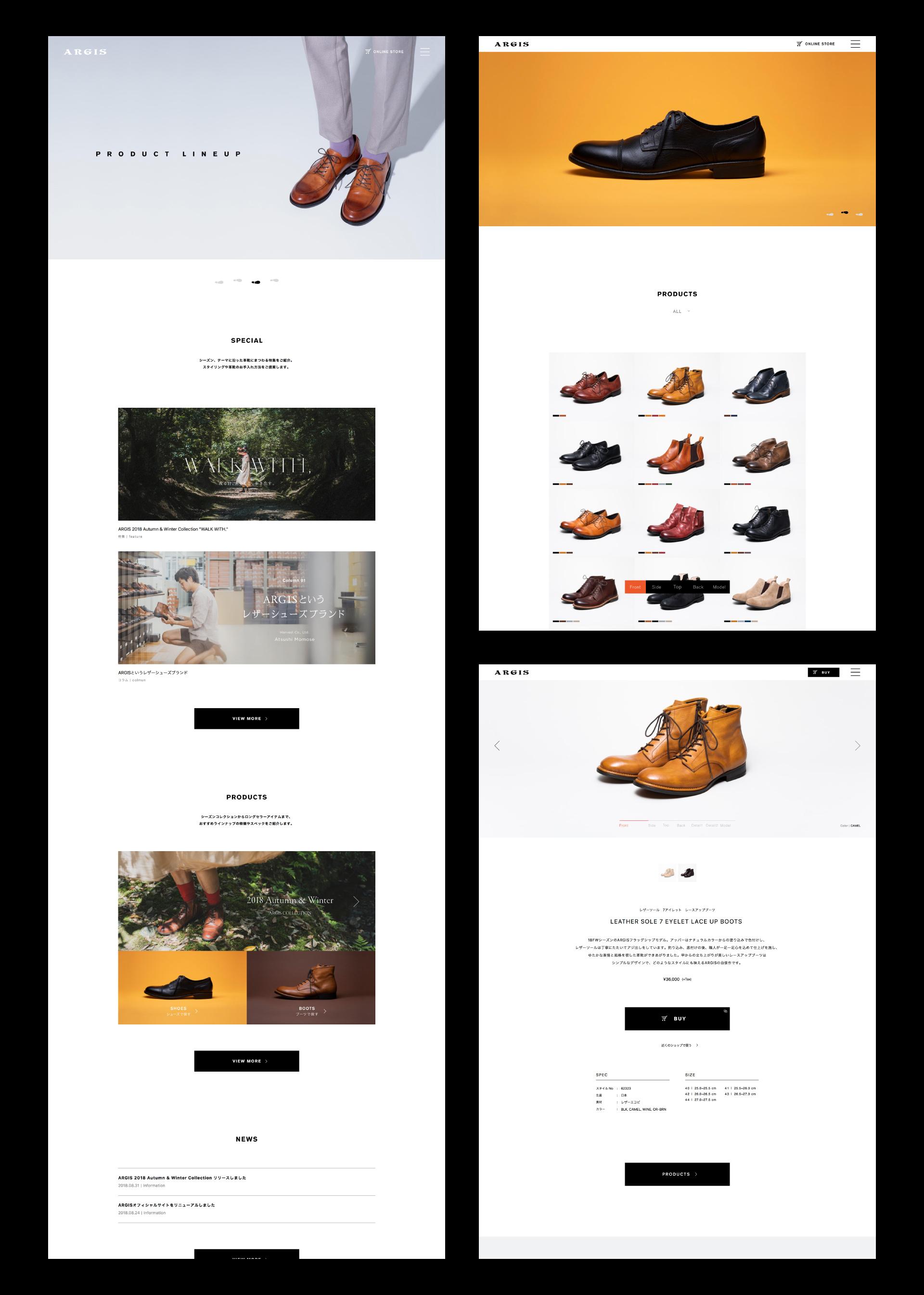 レザーシューズブランド「ARGIS」<br>Brand Website Renewal14