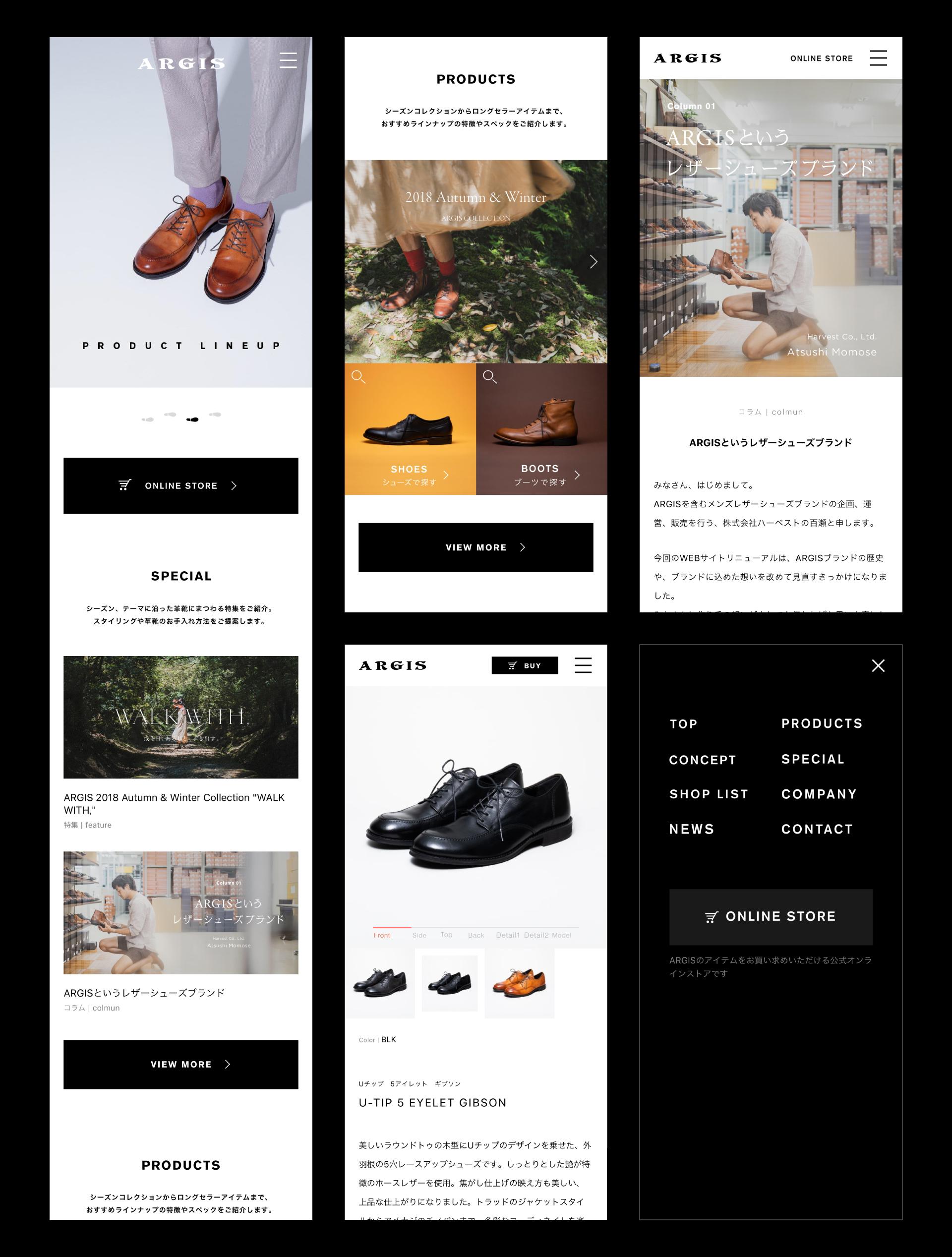 レザーシューズブランド「ARGIS」<br>Brand Website Renewal15