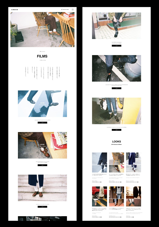 ARGIS 2019A/W Collection04