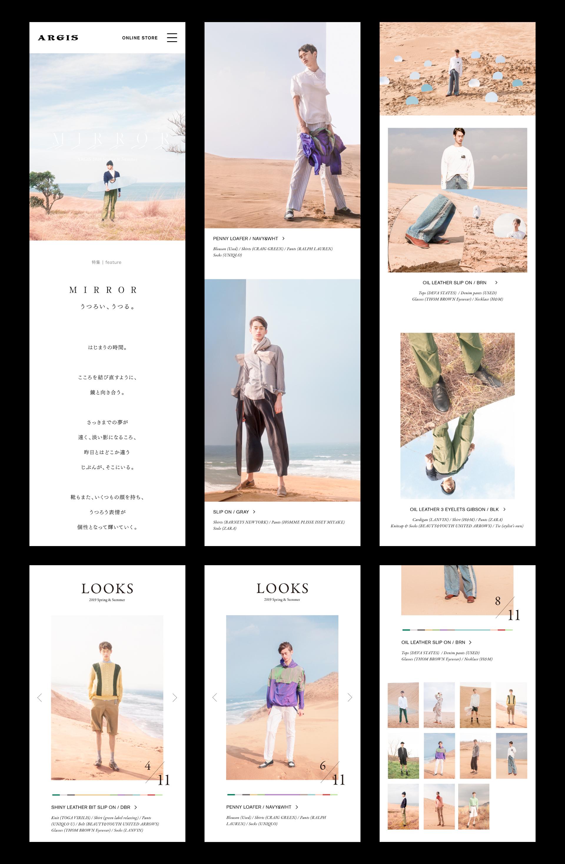 ARGIS 2019S/S Collection05
