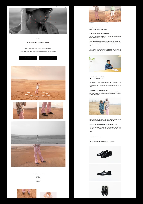 ARGIS 2019S/S Exhibition03