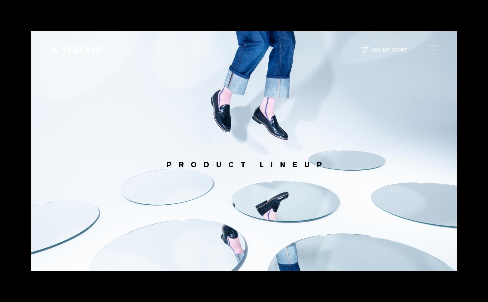 レザーシューズブランド「ARGIS」<br>Brand Website Renewal04