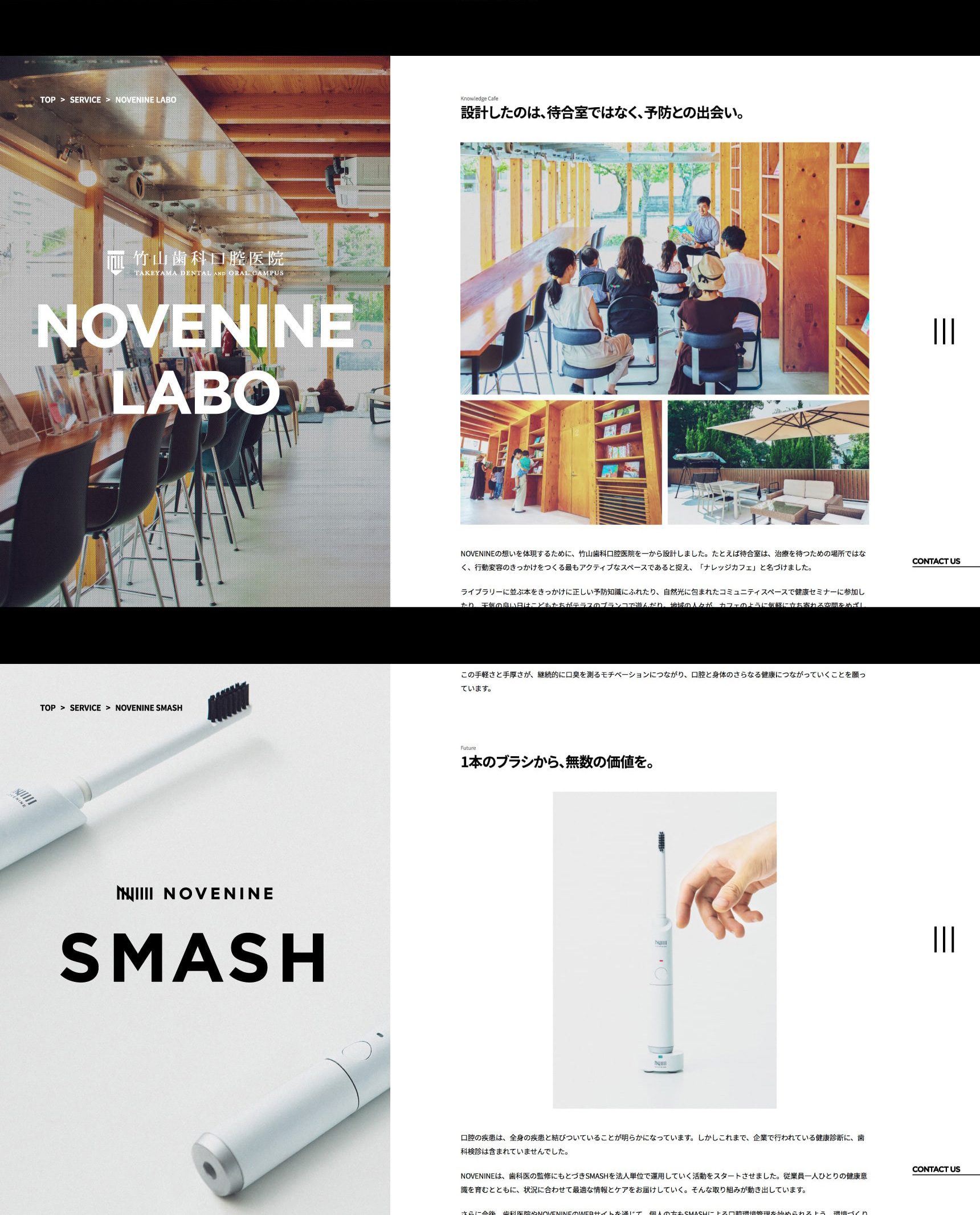 NOVENINE Official Site02