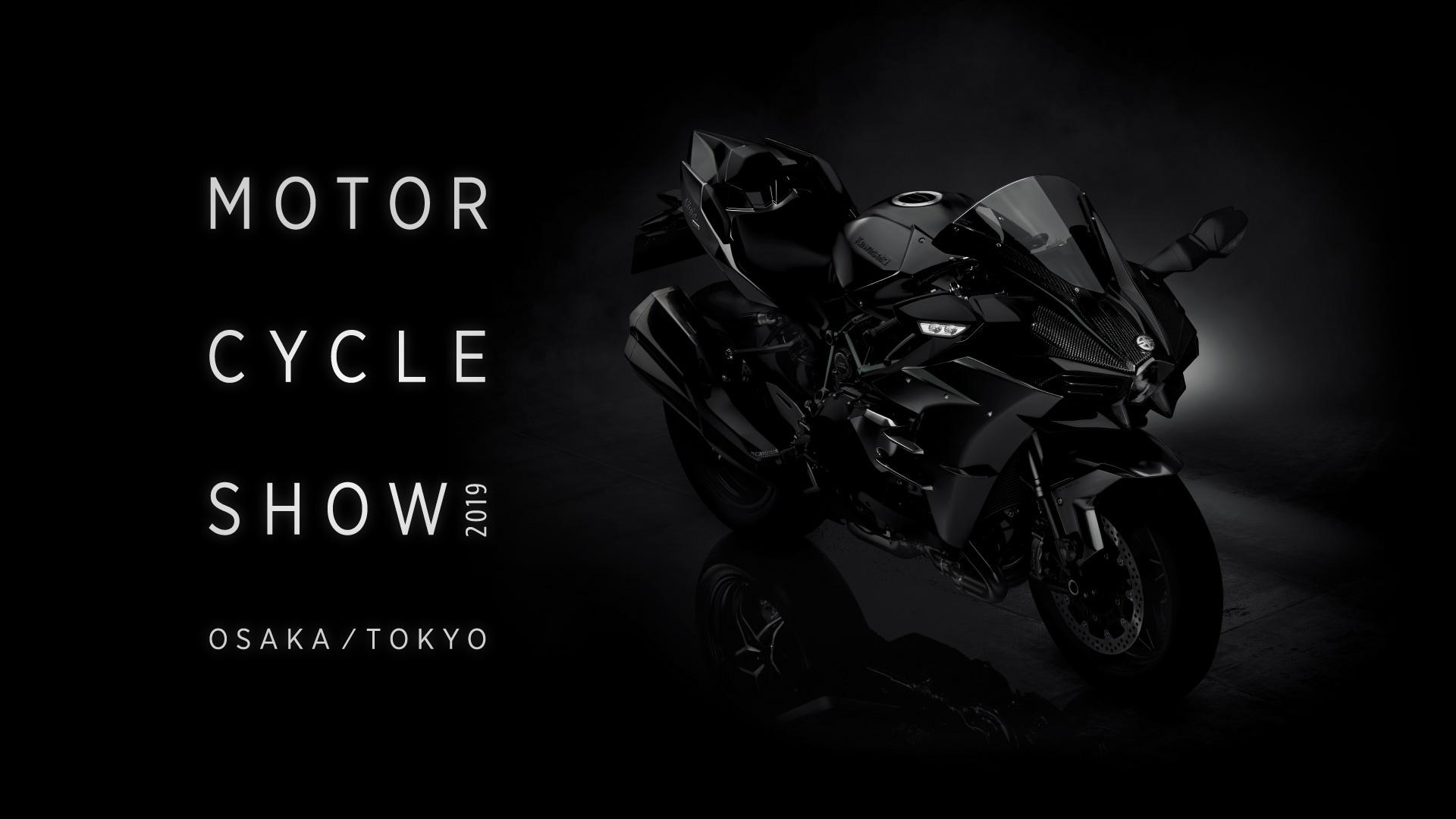 Kawasaki MOTOR CYCLE SHOW  2018/201901